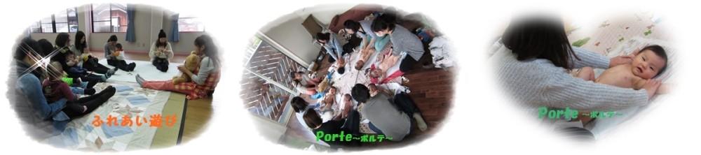 滋賀県守山・草津を中心にベビーマッサージ教室を開催しています。